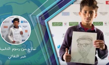 بعض اعمال و رسوم تلميذ مدرسة الكاريكاتير عمر النفاتي