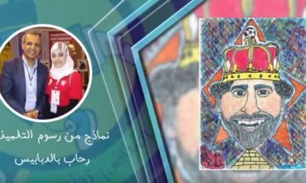 بعض اعمال و رسوم تلميذة مدرسة الكاريكاتير رحاب بالدبابيس